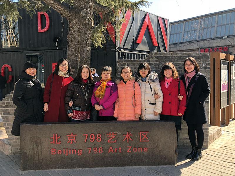 """人才中心举办庆祝""""三八""""妇女节活动"""